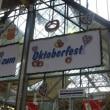 南ドイツローカル線の旅 6 ミュンヘン、帰国