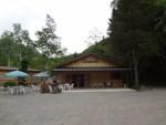 七味温泉 (渓山亭)恵の湯