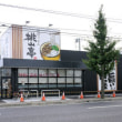 7/24(火)オープン予定!「桃山亭/岡山平井店」
