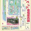 大和郡山お城まつり2019 は、4月7日(日)まで!