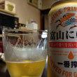 富山に乾杯