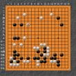 最年少棋士の譜2