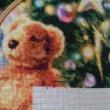 【HAED】Teddy Bear Tree 34枚目-11 原因不明の40℃以上の発熱でしばらく休んでいました(;^ω^)