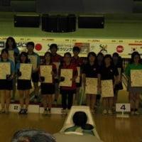 10/19~22日本スポーツマスターズ2012【入賞報告】
