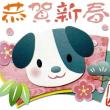 新年あけましておめでとうございます!!