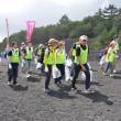 富士山一斉清掃