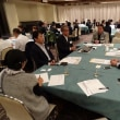 高知県中小企業家同友会創立31周年記念例会