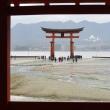 常盤平団地の54年 21 厳島神社参拝
