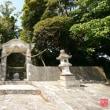 ナスの御嶽/舜天王の墓