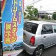 弊社オリジナル製作車のBMWチックな軽自動車は車検到来で…!