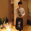 TOSA SAKE 祭り 豊能梅・高木酒造