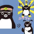 ほんまにスイ〜すい〜っやで〜!!