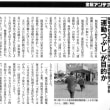 関電支社を訪問した市民が「建造物侵入」容疑「運動つぶし」が目的か(週間金曜日記事・Esamanさんより)