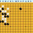 囲碁死活387官子譜
