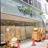 【2018年6月15日 オープン】 マツモトキヨシ 銀座みゆき Ave.店