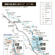 【比良の地図】楊梅の滝・獅子ヶ谷2017年版