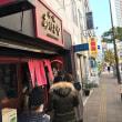 【味噌ラーメン8種類の宝石箱】ファイヤー夏目「ら〜麺あけどや@市川」サンデーは味噌メニューだけで驚きの8種類☆
