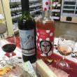本日の無料試飲ワインは、スペイン リオハのオーガニック ロゼ&赤ワインです。