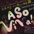Asoviva!ワンマンライブ チケット販売&メール予約受付開始!