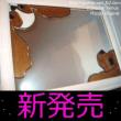 新発売 おやすみコッカーのインテリアミラー