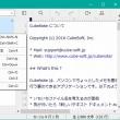 メモ管理フリーソフト CubeNote