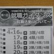 2018/4/19(木)