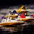 BOAT RACE桐生