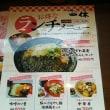 湯あがりキッチン 一休(2)