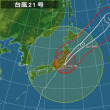100パーセントインチキ台風とっくに消滅の証拠データ