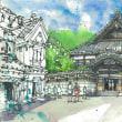 子宝湯(江戸東京たてもの園)