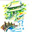 朝日記180403-b 映画「KU-KAI 空海」 別名 「妖猫伝」ときょうの絵