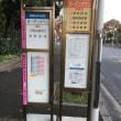 今日は稲毛海岸駅の近くです。