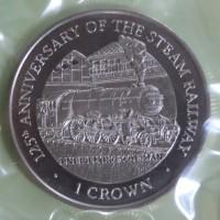 マン島のSLのコイン_1