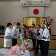 社労士制度創設50周年記念式典