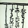 藤井満、俳句版画、38