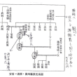 H29.12.04. 藤原清衡 & 地域交流会