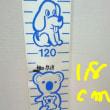 2422☆朝から息子ちゃんの身長を計る☆