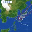 台風接近による「糸東流技術研修会」中止のお知らせ