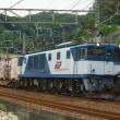 2017年9月20日 東海道貨物線 東戸塚 EF64-1037 3075レ