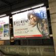 東京らしい映画看板