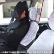 「ぼっち」向き?:会話一切なし「黒子のタクシー」登場 狙いは? / ITmediaビジネス