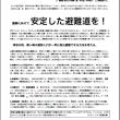 ニュースレターNo.17