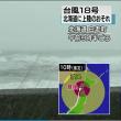 台風が過ぎても