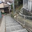 東十条付近の坂道(1)