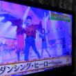 """""""今、荻野目洋子さんが話題に!"""""""