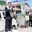 4月23日は「みんなの会」うえ松事務所開きでした