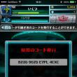 ジン=フリークス(全ユーザー取得可)のススメと、入手手順