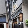 台東区上野 十三や様の金文字修復