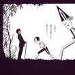 「謎の国、諏訪の国。」 謎No.6は武井武雄です
