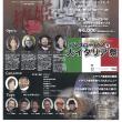 山王檸檬(サンレモ)音楽祭!ー 5/24 & 5/31@ダイシン百貨店